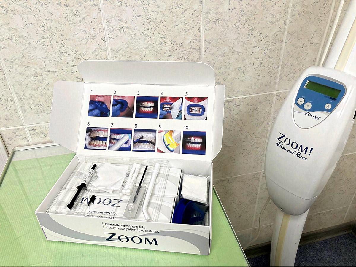 Ламповое отбеливание, по технологии Zoom